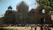 Judah's Armenian Relic show
