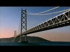 The Akashi Kaikyo Bridge photo