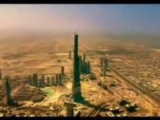 The Burj Dubai photo