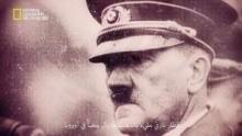 Nazi World War Weird show