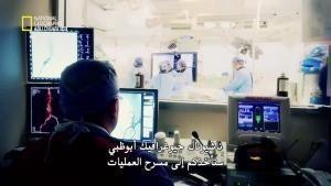 Miracle Hospital photo