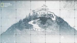 Nazi Megastructures photo