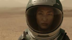 Mars trailer photo