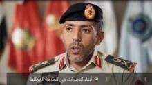 خاص: اليوم الوطني الـ47 لدولة الإمارات العربية المتحدة برنامج
