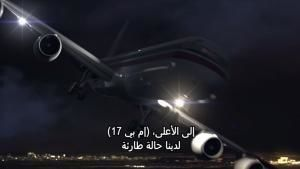 Watch air crash investigation national geographic farsi your.