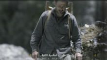 Ultimate Survival WWII show