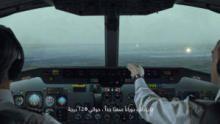 تحقيقات الكوارث الجوية برنامج