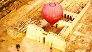 مصر من الأعلى - الليلة صورة